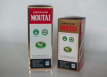 Moutai Chinese Wine Packaging Box